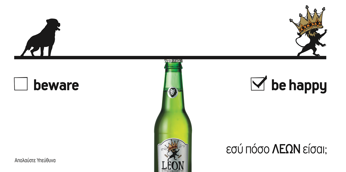 leon beer